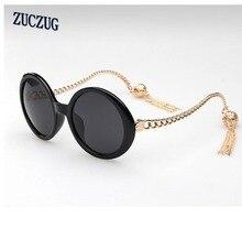 Diseño Retro de la Marca de Las Mujeres gafas de Sol de la Cadena Borla Linterna Barroca Redonda Vintage Ladies gafas de Sol de Marco Gafas de Sol Gafas De Sol