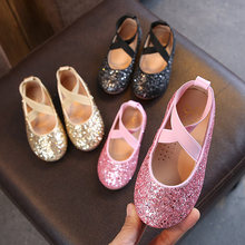 8b2244a82c Gold Dance Shoes-Koop Goedkope Gold Dance Shoes loten van Chinese ...