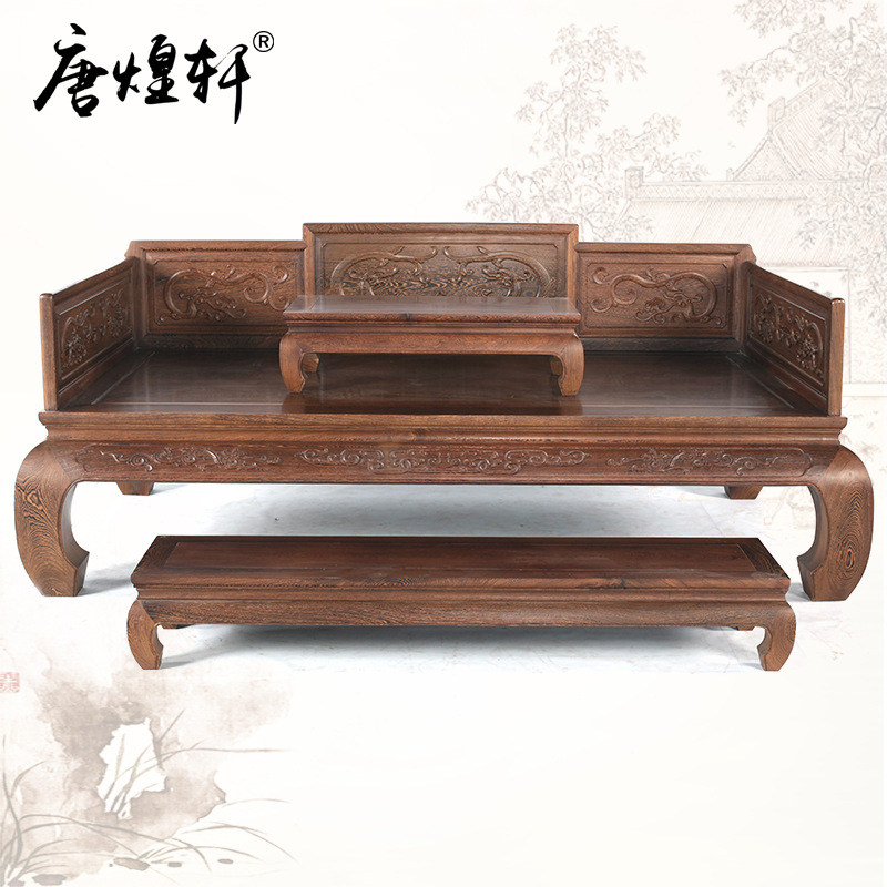 Tang Huangxuan Wooden Dragon Arhat Bed Three Pieces Of Wood Mahogany Antique Furniture Combination Bed Chinese Club
