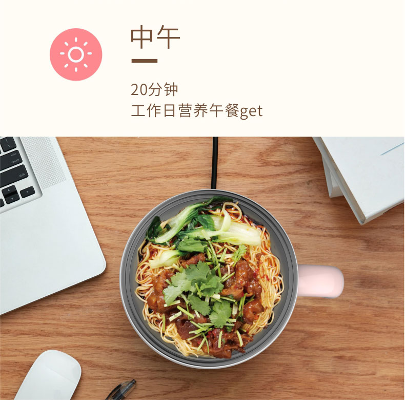 Portable Electric Mini Multi Cooker Hot Pot Cooker Steamer Red Dot Design Frying Pan Pink Needle Pot for Student Office Worker