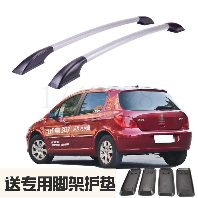 Automobile modeling Refitting the roof rack of aluminum alloy luggage rack for Peugeot 307 Auto parts 1.3M multiscale modeling of developmental systems 81
