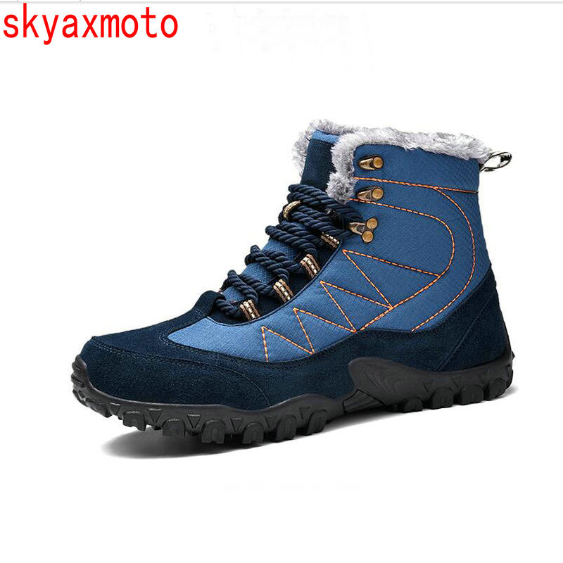 Skyaxmoto Winter plus velvet thick thick shoes men casual shoes outdoor male warm  thick northeast cotton shoes