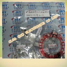 Computer motherboard graphics commonly used solid patch electrolytic capacitor package eight kinds of 5 only 40/38.8