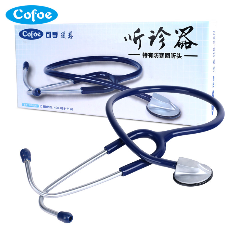 Cofoe Zinc Double Dual Head Stethoscope Professional Emt Headed Single Tube Clinical Medical Auscultation Device Estetoscopio universal double slider single head percussopunctator skin needle fleabitten cupping device ghysiotherapy