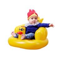 Новый детский стульчик небольшой диван милые утки детские надувные Ванна табуреты Детские игрушки Детские Путешествия животных портативн...