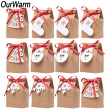 OurWarm 12Pcs Christmas Gift Boxes Xmas Party Favor Bags New Year Kraft Paper Candy Box with Snowflake Tag Decor