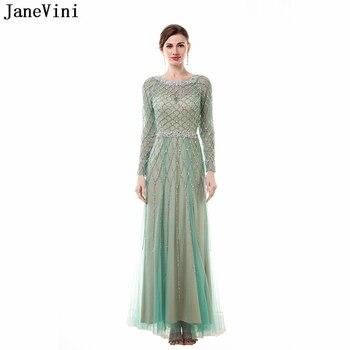 2cf1fb7ee3 JaneVini árabe elegante línea tul de dama de honor vestidos de cuello  redondo de manga larga ilusión Dubai Cordón de lujo Formal Prom vestidos