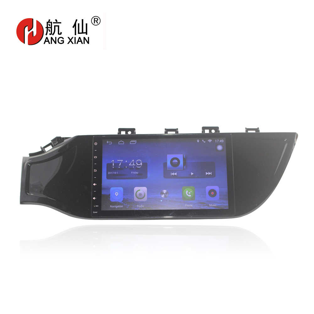 Free Shipping 9 Android 7.0.1 Car DVD video Player For 2017 KIA K2 car GPS Navigation Bluetooth,2G RAM 32G ROM