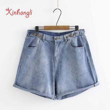 Plus size high waist light blue cuffs shorts skirts women 2019 fashion summer denim short femme 5XL