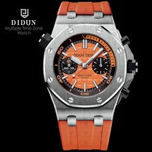 DIDUN Mens Watches Top Brand Luxury Watch Men Clock Male Sports Diver watch Military Wristwatch Waterproof