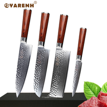 YARENH 4 pcs kitchen knife set Japanese damascus steel professional chef with Pakka handle nakiri santoku uility
