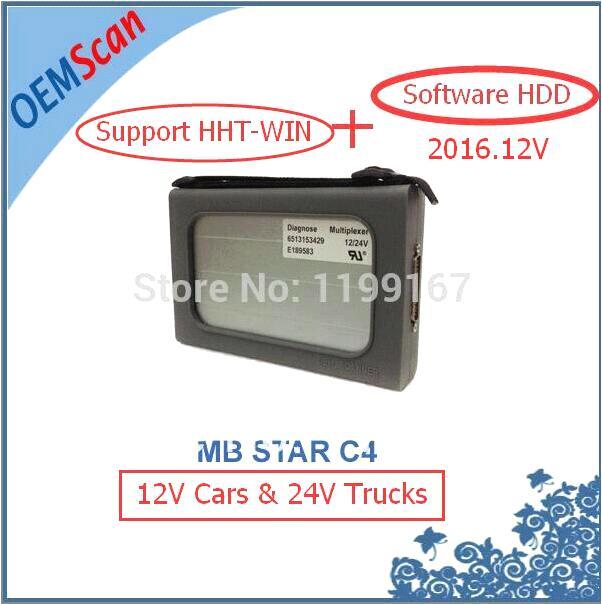 Цена за Новинка 2017 года экономически эффективным MB Star C4 диагностики для грузовиков и автомобилей с новейшим программным обеспечением версии 2016.12 As mb star c3 star c3 мультиплексор