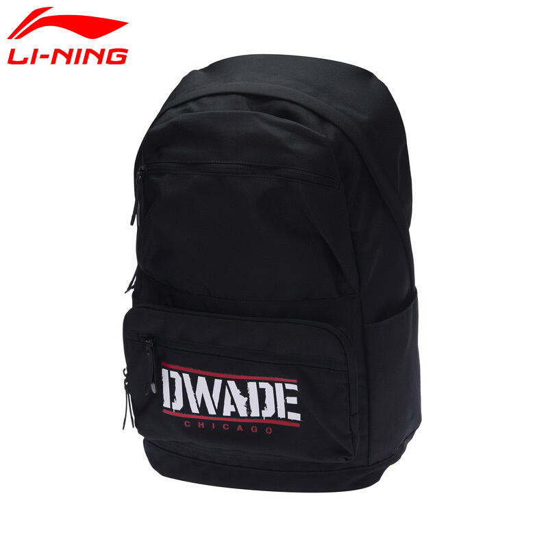 Geniune Li-Ning Mens Wade Basketball Backpack Polyester LiNing Leisure Training Sport Computer Bags ABSM061 Q087