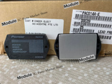 Envío Gratis nuevo PAC014A PAC015A módulo