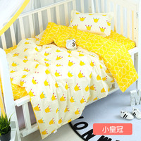 Baby Bedding Set Cartoon 3 Piece Set Quilted Pillowcase Sheets Cotton Baby Bed Set Suitable For Boys and Girls