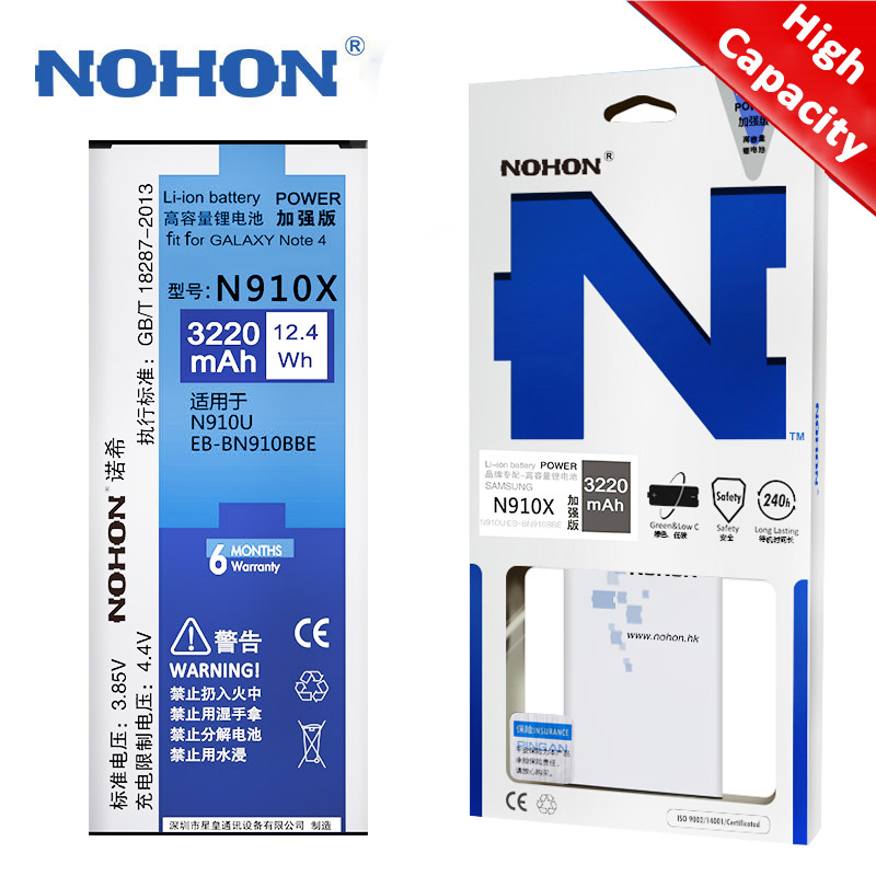 NOHON Battery Samsung Galaxy N910U Note-4 Original for Note-4/N910f/N910c/..