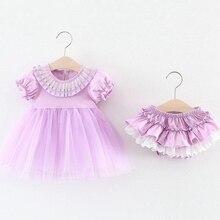 Summer Baby Girls Short Sleeve Princess Party Tutu Mesh Dress + Bloomers Panties PP Shorts Infant Kids Clothing Sets vestidos