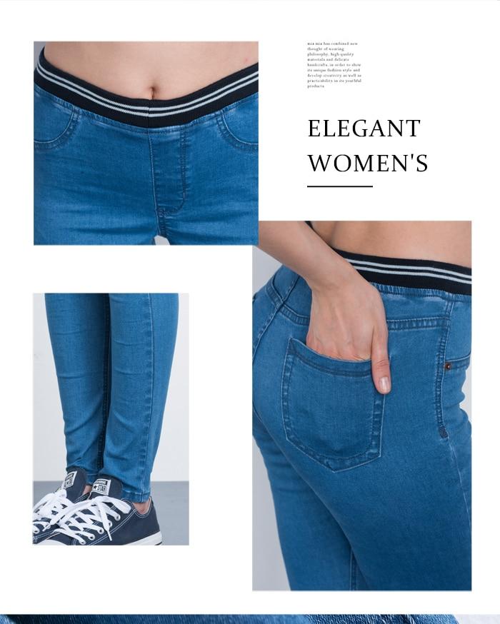 LEIJIJEANS Fashion Autumn Leggings Blue S 6XL Woman Mid Waist Plus Size women High Elastic Full Length Pants Skinny pencil Jeans 3