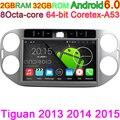 For Tiguan 2012-2014 2015 VW Volkswagen Audio PC 10.2 inch Screen Octa Core 8core 64-bit CPU Coretex-A53 Car GPS DVD Player