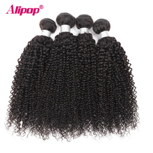 Malaysian Curly Hair Bundles Remy Hair 4 3 1 Bundle Deals Alipop Human Hair Extensions 8
