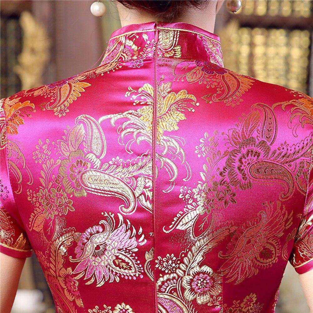 Shanghai Story Ladies Long Cheongsam Qipao Traditional Chinese Dress ...