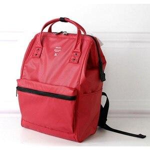 Image 3 - Mochila japonesa nuevos impermeable de gran capacidad, estudiantes masculinos y femeninos paquete bolsa de computadora