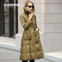 SHANPING The high end women s brand new 2016 long slim white duck down jacket lapel