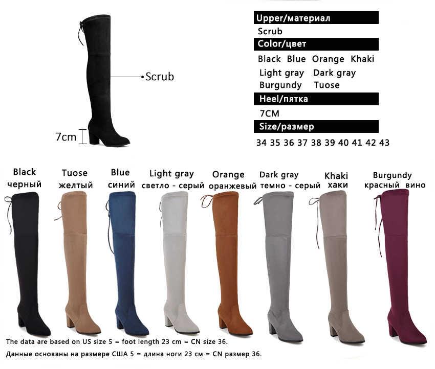 0e0ff08df Женская осенне-весенняя обувь, женские ботфорты на высоком квадратном