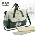 Messenger Shoulder Shoulder Multifunctional Large Capacity Fashion Mummy Pack / Waiting Bag / Maternal Outer Pack 7z