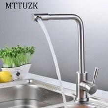 MTTUZK Высококачественной нержавеющей стали 304 щеткой кухонный кран 360 градусов поворотный рот бассейна кран горячей и холодной смесители