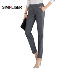 leggings คุณภาพสูงผู้หญิงสำนักงานอย่างเป็นทางการกางเกงทำงานสีดำสีเทาธุรกิจชุดสูทพลัสขนาด ดินสอกางเกง 2019