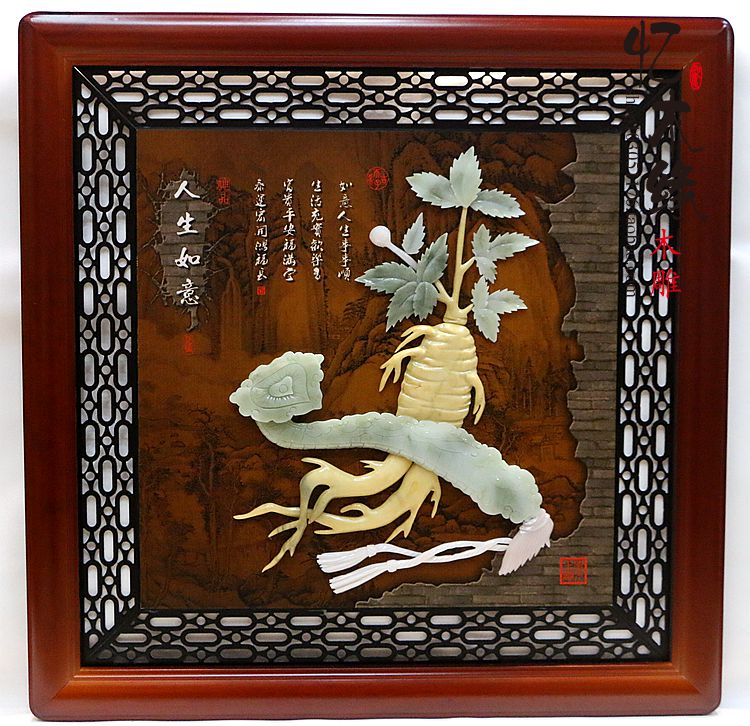 Jade carvings, decorative paintings, jade paintings, square pendants, life Ruyi, living room, jade carvings, murals, modern reli hipsters faux jade carve leg irregular square mirrored sunglasses