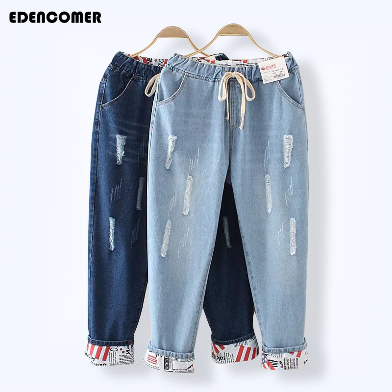 Large Size Summer Women's Jeans 2017 New Hole Vintage Loose Jeans Plus Blue Denim Do Old Bleched 4XL 5XL Ankle-Length Pants