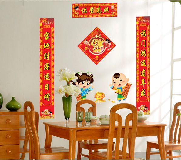 2016 Chinese Traditional Wall Sticker Home Decor Stickers New Year Couplet Decortion Door Living Room In From Garden On
