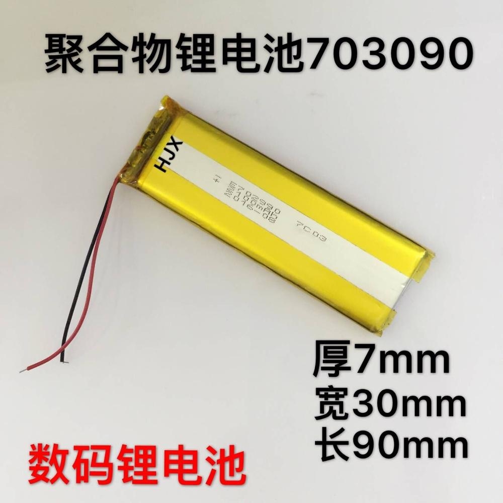 Polymer lithium battery, 702990 bar LED lamp, rechargeable toy, toy, medical equipment, lithium battery