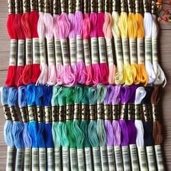 HIGHER QUALITY DMC Threads 50 Pieces Original French DMC Thread--Embroidery Floss Thread Best Quality