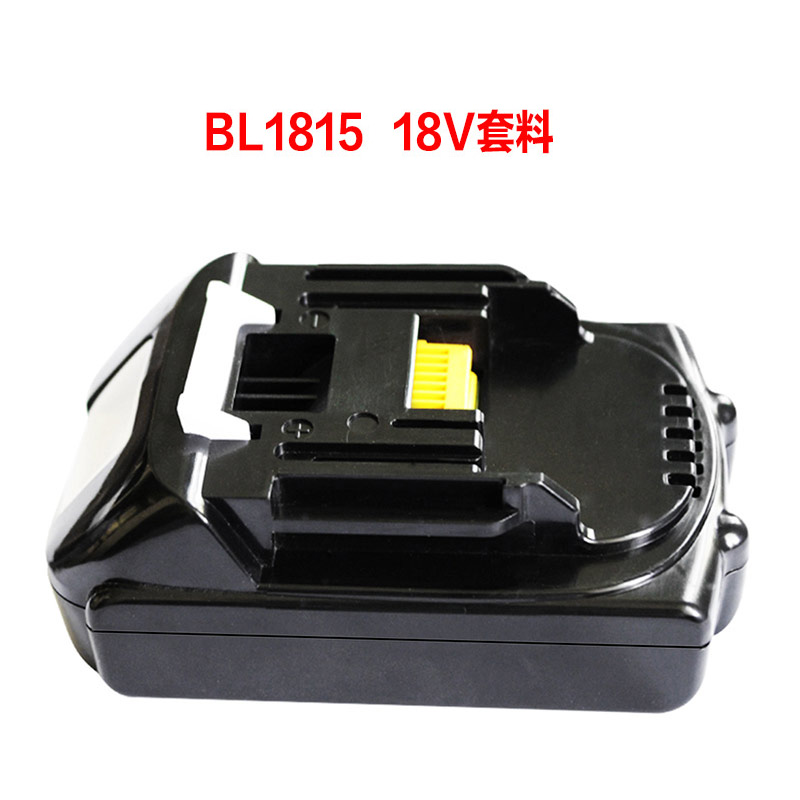BL1815 Electric Drill Accessory Li-ion Battery Plastic Case PCB Board Protection Circuit Board For MAKITA 18V 1.5Ah Tool Parts protection circuit 4s 30a bms pcm pcb battery protection board for 14 8v li ion lithium battery cell pack sh04030029 lb4s30a