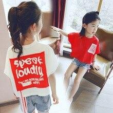 Maggie s Walker niños Niñas verano Batman de manga corta algodón ocio carta  impreso moda niños camiseta 03948f1d6f9