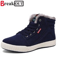 New Arrival Men Winter Boots Snow Boots For Men Ankel Boots Warm With Plush Fur Fashion