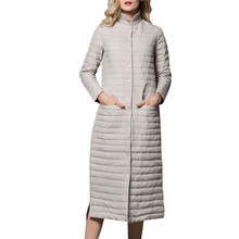 e1e0165f515 Fashion Women Light weight Packable Coat Long Down Jacket Lady enlarged lightweight  duvet over knee long