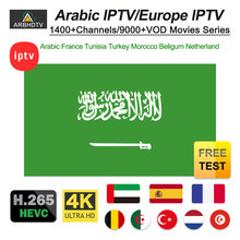 IPTV France Arabic French IPTV Subscription Africa Belgium IP TV Algeria Morocco IP TV Netherlands Turkey IPTV Code For Android