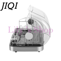 Small Household Compact Countertop Dish Dryer Portable Tabletop Small Mini Kitchen Dishdryer High Quality EU US