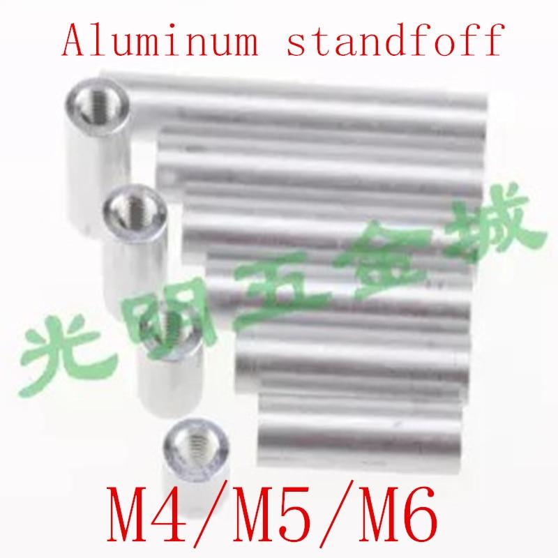 10pcs/ 5pcs M4 M5 M6 natural colour round aluminum standoff Column rods Round Aluminum Spacer for RC multirotors