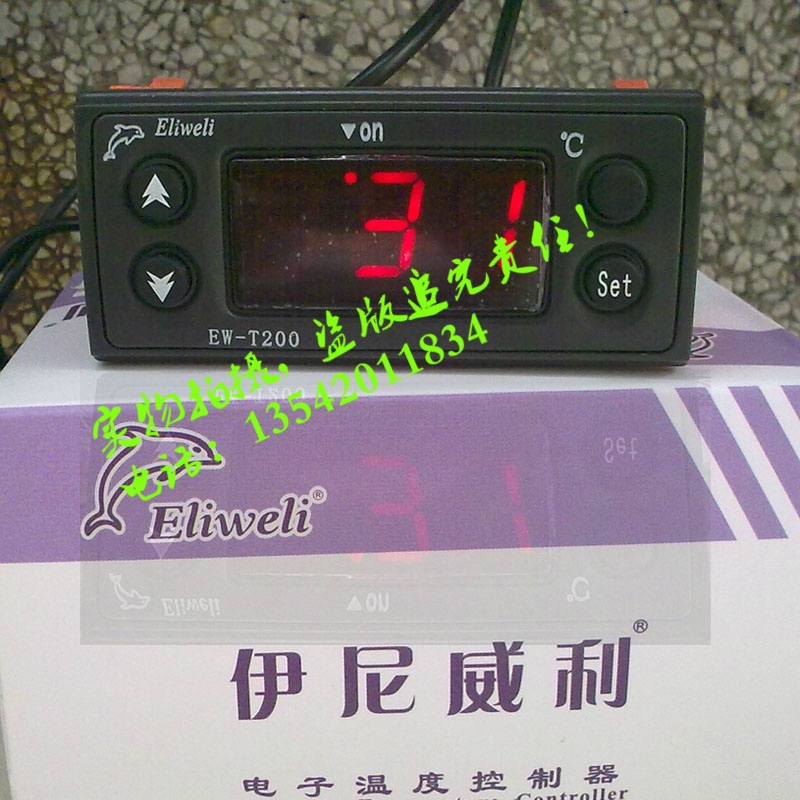 Ewelly Thermostat kitchenware cold storage temperature controller EW-T200 temperature control switch taie fy700 thermostat temperature control table fy700 301000