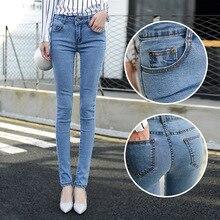 Весной 2016 новые женские джинсы стрейч тонкий карандаш брюки легкие ноги длинные брюки и поколение жира