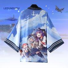 Kantai coleção Kancolle Yamato Jogo Chiffon Pijamas Mantos Casaco Traje Cosplay Yukata Kimono Roupões de Banho + Saias + Calça Casual