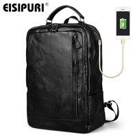 EISIPURI 100% пояса из натуральной кожи рюкзак для мужчин большой ёмкость рюкзак для ноутбука ''15,6 С USB зарядное устройство порты и разъёмы мода пу