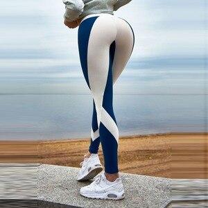 Image 4 - 새로운 패션 여성 하이 웨이스트 운동 레깅스 인쇄 펑크 여성 피트니스 스트레치 바지 캐주얼 슬림 팬츠 레깅스 6 스타일
