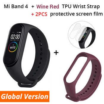 Xiaomi Smart Wristbands Add Wine Red Strap