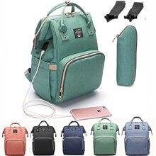 USB модная детская сумка для коляски, сумка для подгузников, водонепроницаемые детские сумки для мамы, рюкзак для мамы и папы, подгузники lequeen с usb